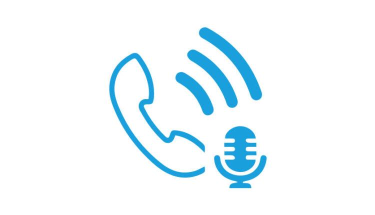 افضل برنامج تسجيل مكالمات للايفون