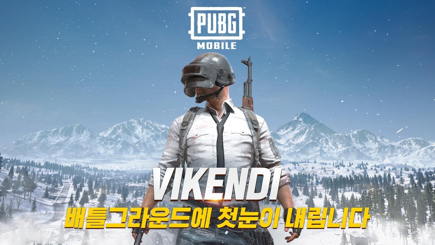 لعبة ببجي الكورية